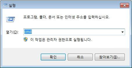 도메인 ip 확인 도메인 ip